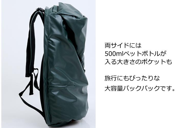 macromauro マクロマウロ 宮本彩菜