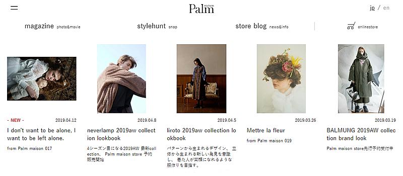 Palm masion オフィシャルサイト
